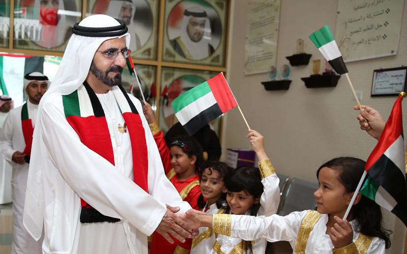 UAE 44th National Day