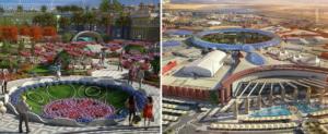 city land mall